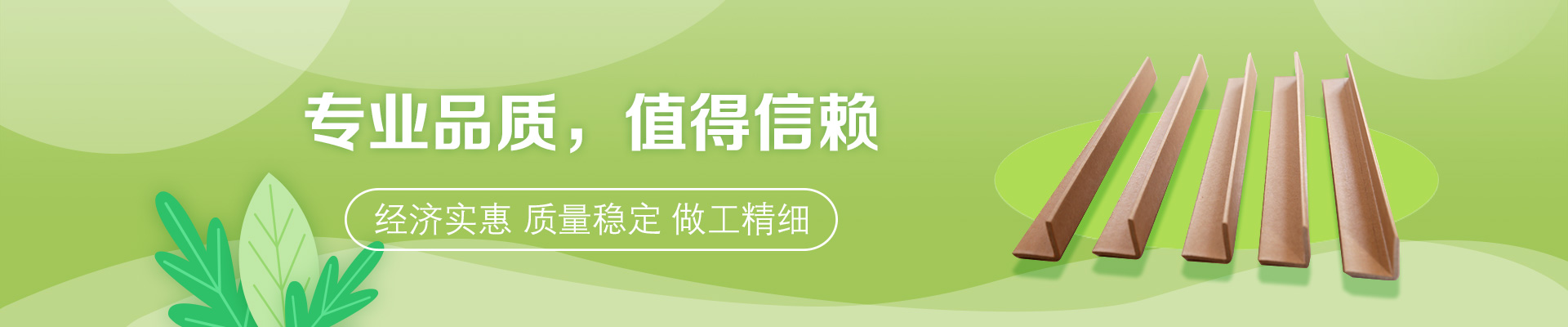 http://www.qingdaojiahexing.com/data/images/slide/20190929164736_822.jpg